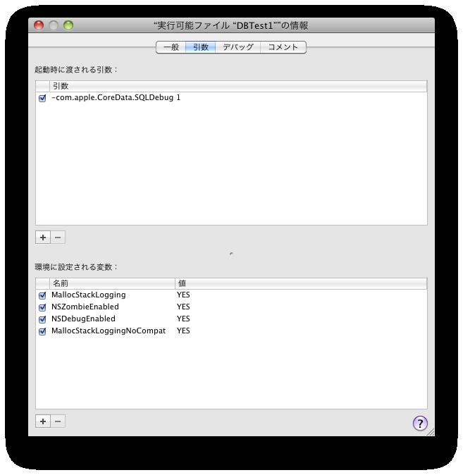 http://www.siesta-design.com/blog/screenshot_2.png